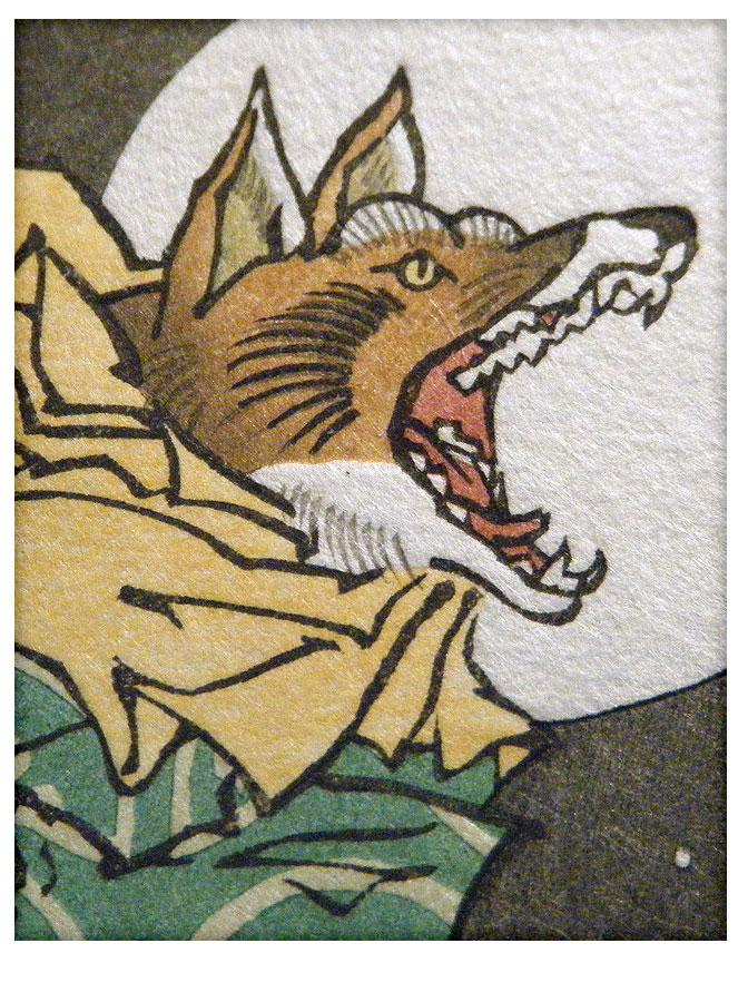 Fox Moon detail