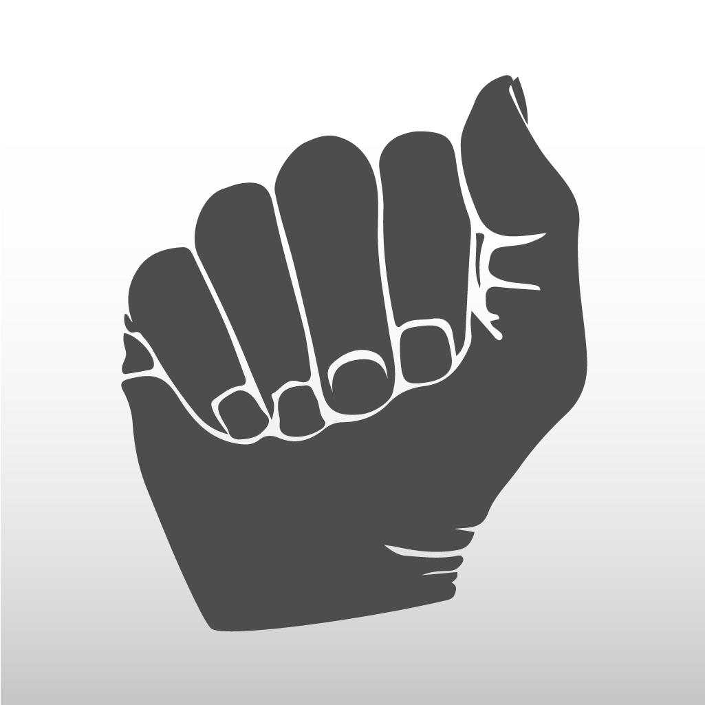 Malzkuhn ASL App